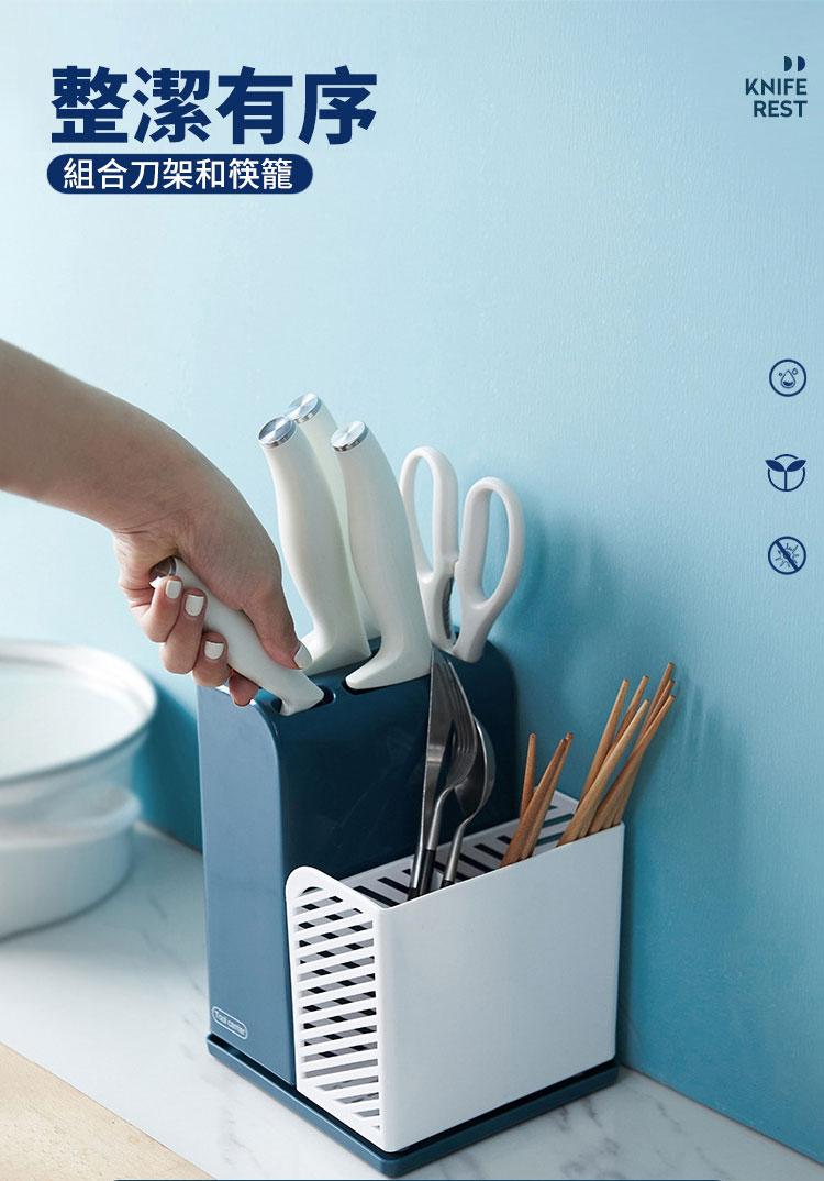 筷筒組合刀架,刀具收納架,筷籠置物架,刀具架,刀座架,刀架砧板架